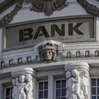 Где составить денежное завещание