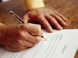 письменное соглашение об уплате алиментов