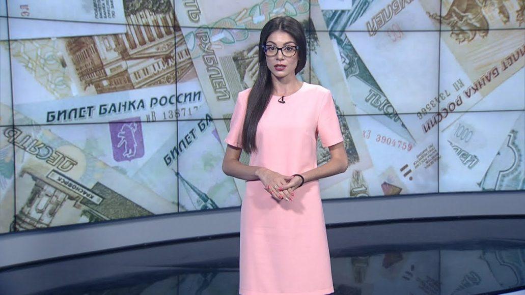 Средняя зарплата для расчета алиментов по России в 2019 году