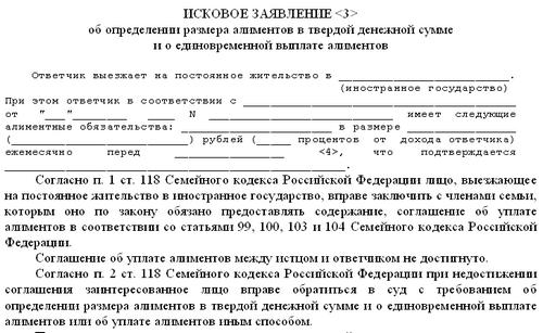 какие документы нужно подавать при регистрации ип