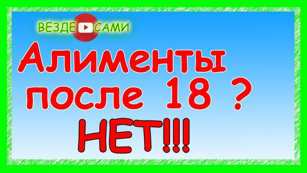Закон о правах ребенка в россии