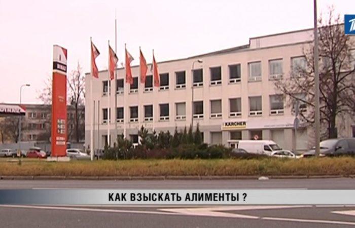 государственные алименты в латвии