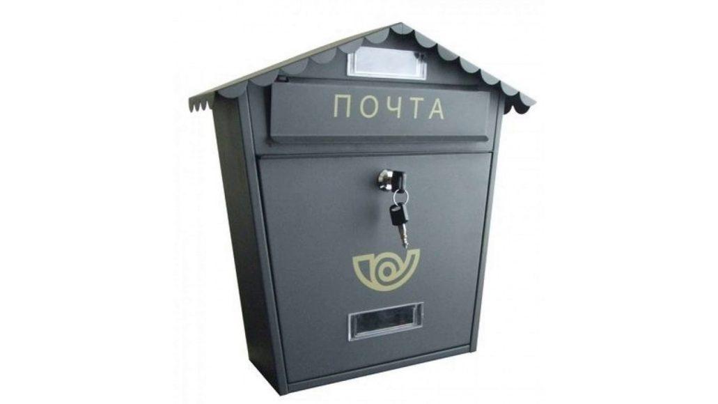 Как отправить алименты почтовым переводом от организации