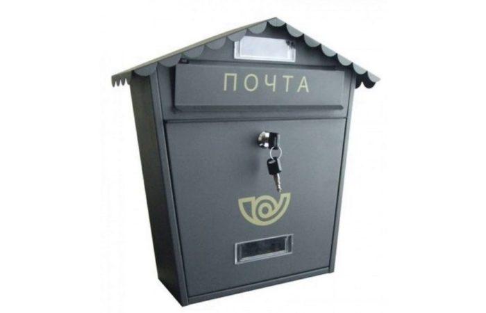 получение алиментов на почте