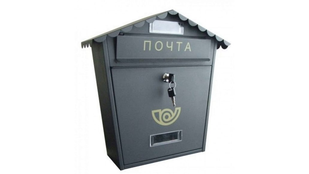 Можно ли получать алименты на почте