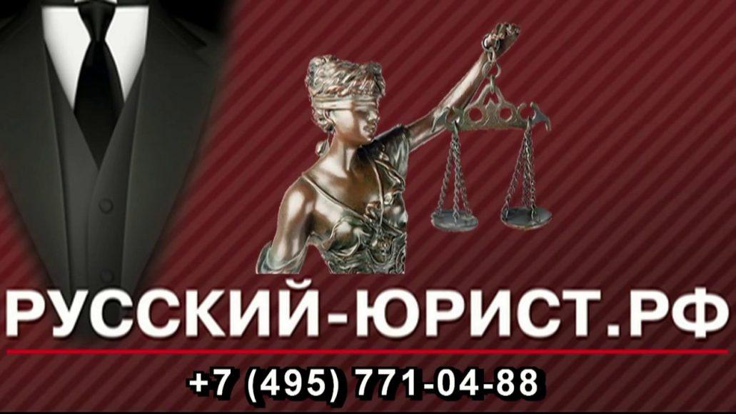 Заявление забрать исполнительный лист судебным приставам алименты
