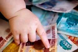 Закон О Задолженности По Алиментам