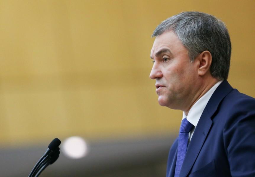 Госдума приняла закон запрещающий взыскания с социальных выплат