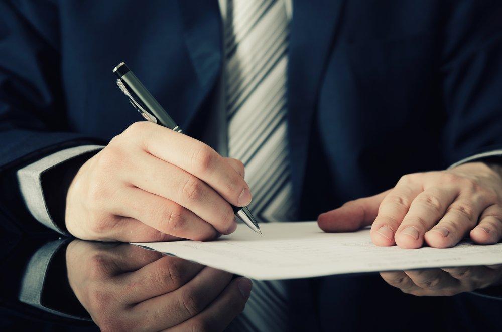 Как лучше всего написать жалобу в трудовую инспекцию (образец)?