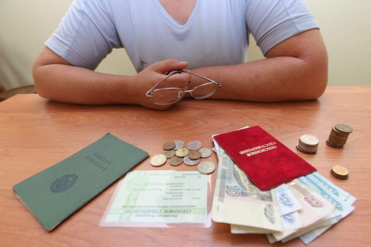 госдума отклонила законопроект о наследовании пенсий