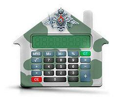 Порядок оформления квартиры по военной ипотеке