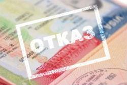 Отказано в визе в Чехию: что делать