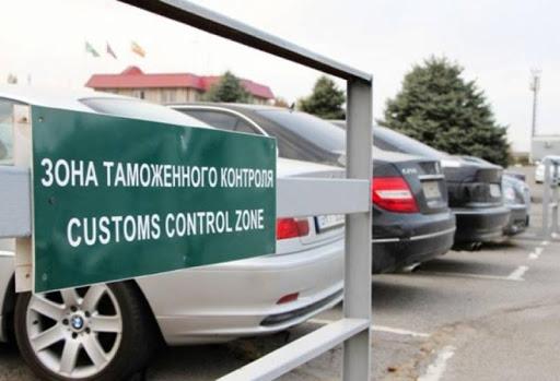 Как растаможить автомобиль в России?