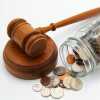 Распределение судебных расходов