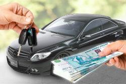 Как продать автомобиль самостоятельно