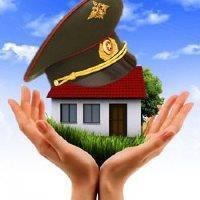 Накопительно-ипотечная система для военнослужащих