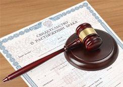 Общая информация, нормативно-правовая база