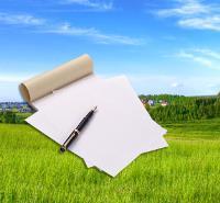 Акт обследования земельного участк