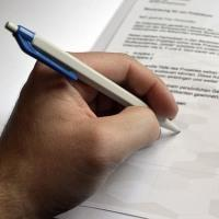 Заявление на оформление временной прописки