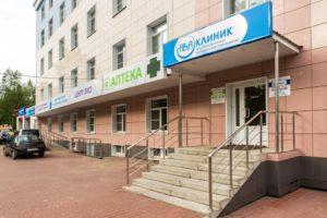 Без торгов муниципальное имущество передается медицинским учреждениям