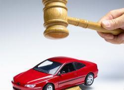 Запрет на регистрационные действия с автомобилем
