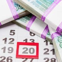Как установить сроки выплаты аванса и зарплаты