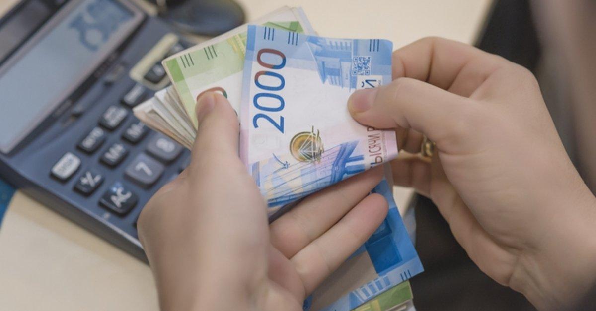 Порядок выплаты пособия по безработице лицам предпенсионного возраста московский областной банк вклад пенсионный