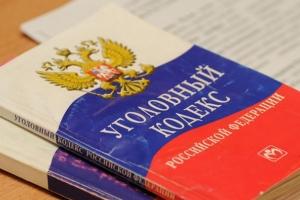 Состав преступления по ст. 213 УК РФ