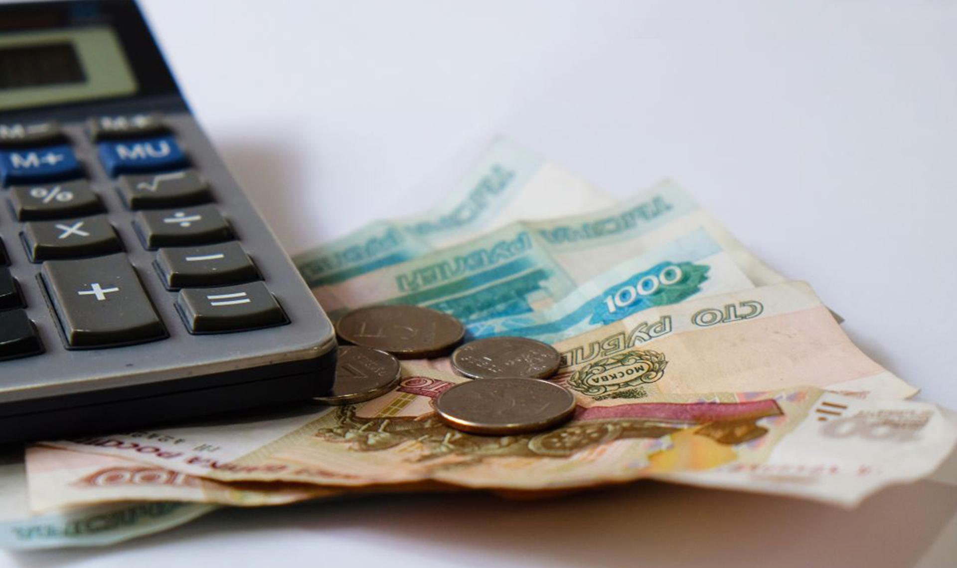 Субсидия на оплату ЖКХ