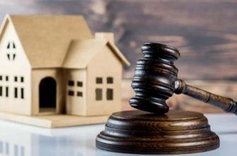Облагается ли налогом наследство от родителей