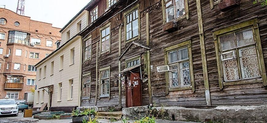 Нюансы переселения из ветхого жилья собственников