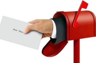 Претензионное письмо об оплате задолженности образец
