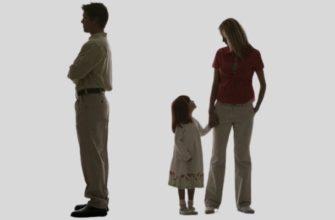 Может ли отец отказаться от ребенка добровольно