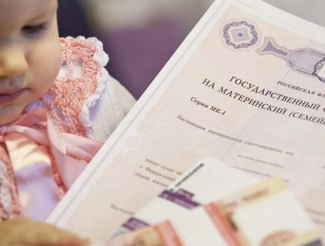 Выплаты за третьего ребенка в 2021 году в России