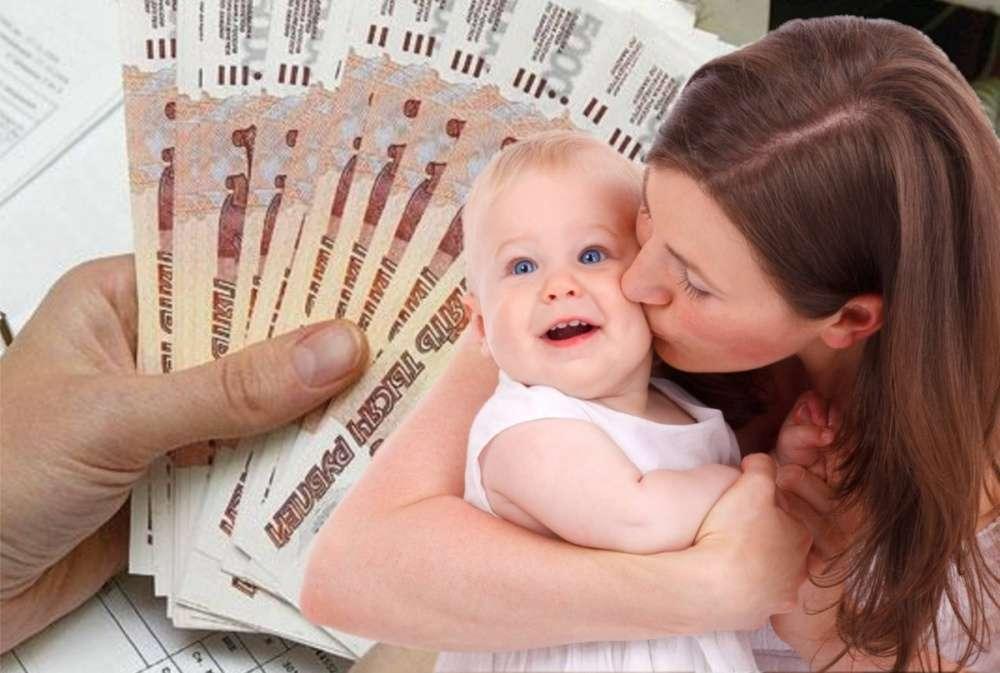 Декретные выплаты на 3 ребенка 2021
