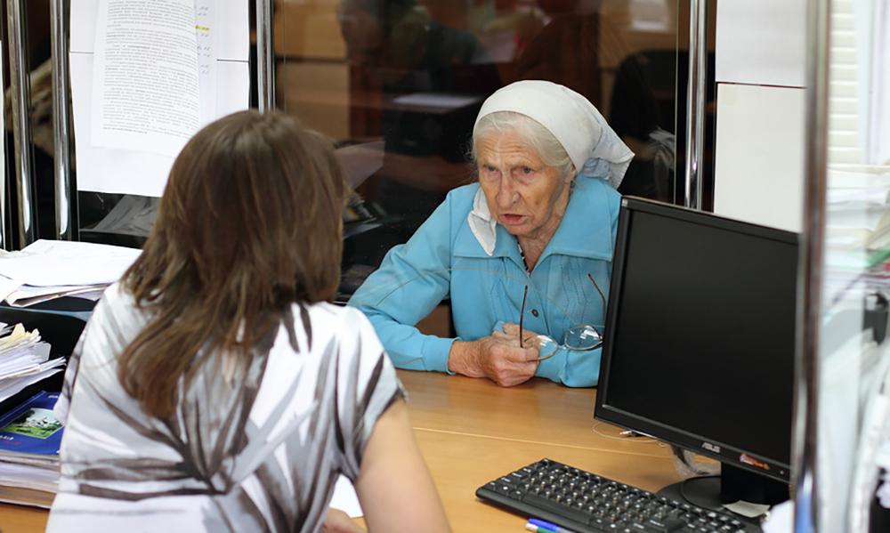 Оформление пенсии
