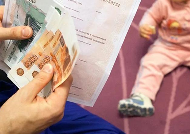 Выплаты при рождении первого ребёнка в 2021 году
