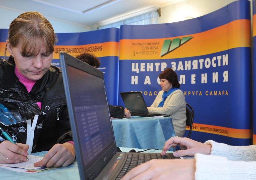 Пособие по безработице в 2021 году в России