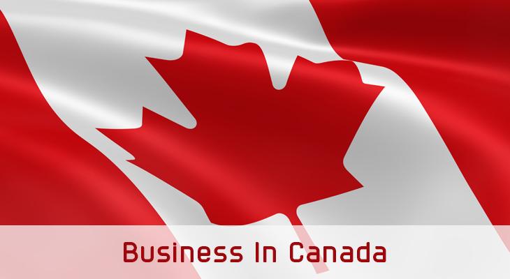 Выписка из торгового реестра Канады