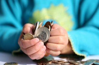 Пенсия по потере кормильца в 2021 году в России