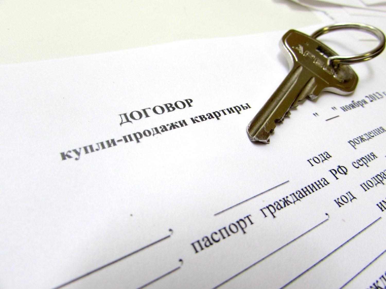 Юридическое сопровождение сделок снедвижимостью: особенности